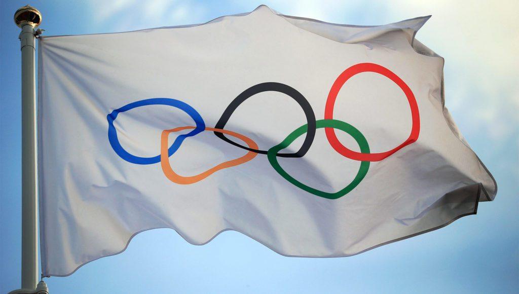 Coastal Rowing Olympic Games Tokio